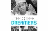 Другие мечтатели